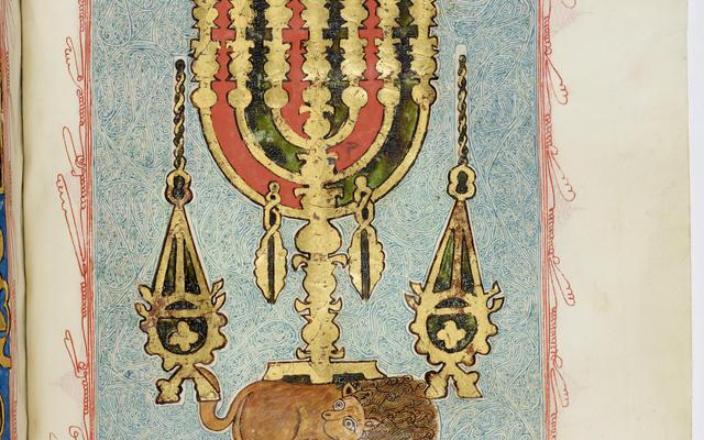 Kennicott Bible page, Bodleian Library.jpg
