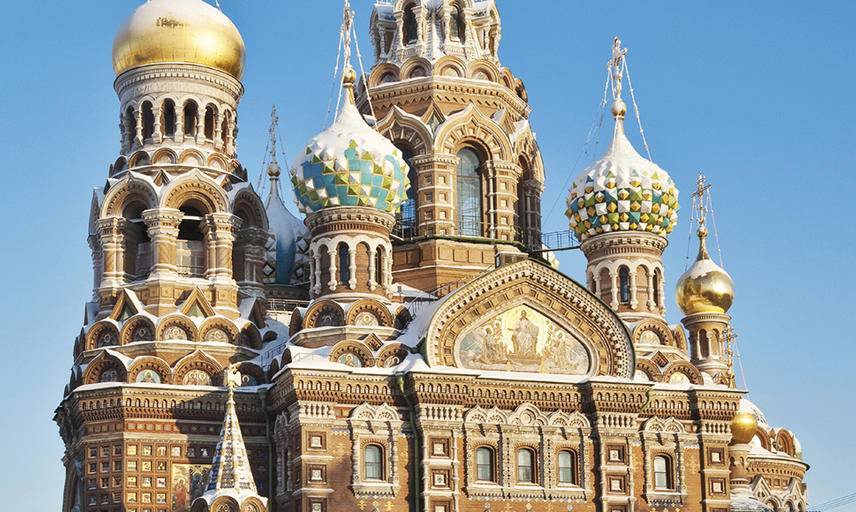 Part of the top section of The Church of the Savior on Spilled Blood in Saint Petersburg