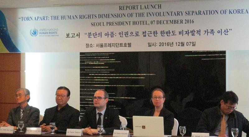Tarek Cheniti sat with four others at the front of a human rights conference in Korea